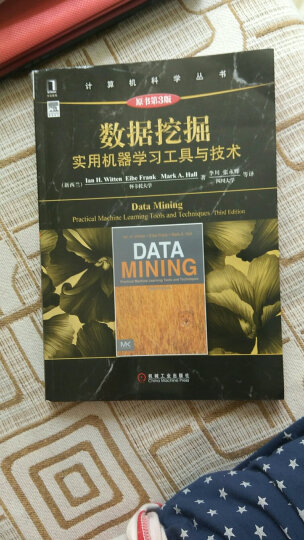 数据挖掘:实用机器学习工具与技术(原书第3版) 晒单图