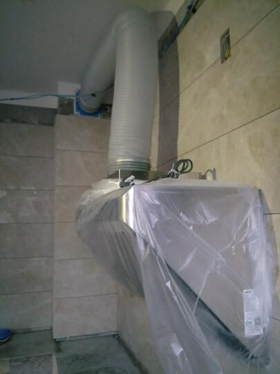 华帝(VATTI)大吸力 蒸水洗 侧吸式抽油烟机灶具燃气热水器消毒柜四件套装 CXW-228-i11086 晒单图