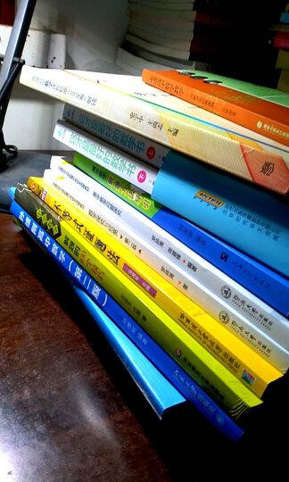 大夏书系·从有效教学走向卓越教学 晒单图
