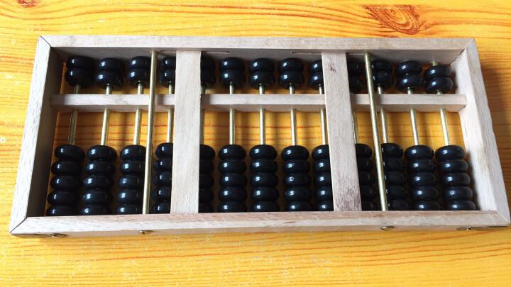 歌珊 算盘二年级珠心算 13档7珠木质算盘小学生银行财会实木算盘 一个装 晒单图