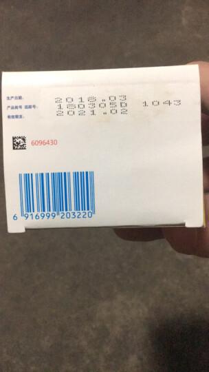 邦迪 创可贴 苯扎氯铵贴100片 1盒 晒单图