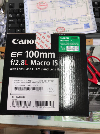 佳能(Canon) EF 100mm f/2.8L IS USM 微距镜头 晒单图