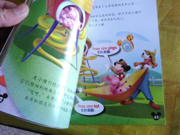 米奇妙妙屋数学启蒙故事:彩虹诞生记(迪士尼英语家庭版) 晒单图