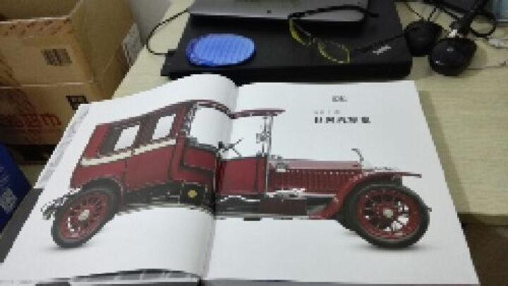 视觉之旅:世界汽车史 晒单图