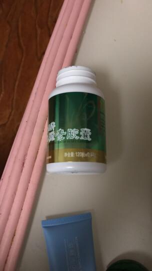金日牌金日心源素心源素胶囊正品耐缺氧延缓衰老 0.44g/粒*120粒/瓶*2瓶 晒单图