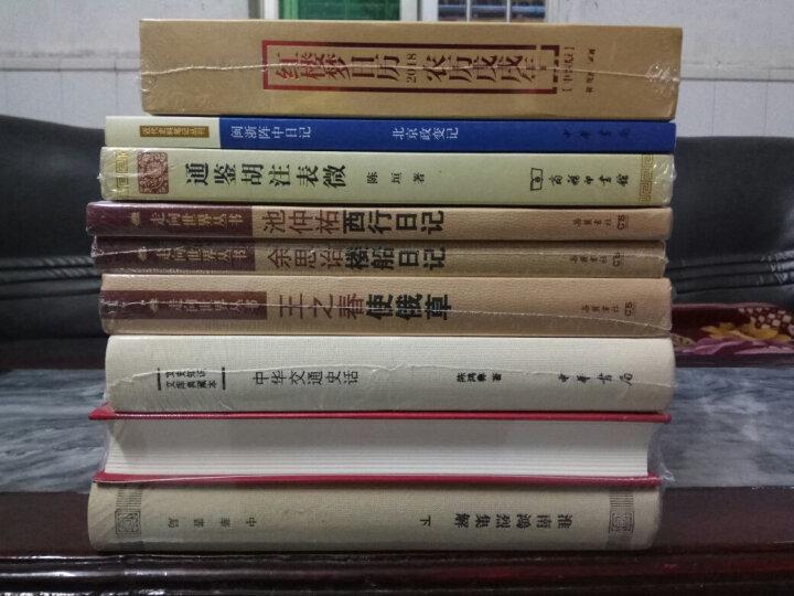 中华现代学术名著丛书:通鉴胡注表微 晒单图