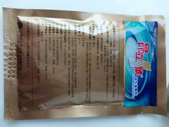昂立 1号 成人益生菌颗粒 低聚木糖肠胃养护增强免疫力 2g 36条铁盒装*2 晒单图
