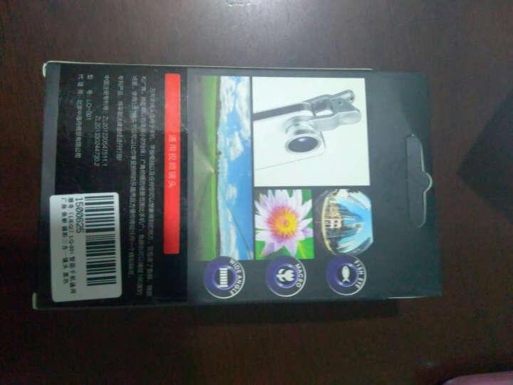 猎奇(LIEQI) LQ-001 手机镜头 广角+鱼眼+微距三合一套装 手机自拍镜头 单反手机镜头 通用型 黑色 晒单图
