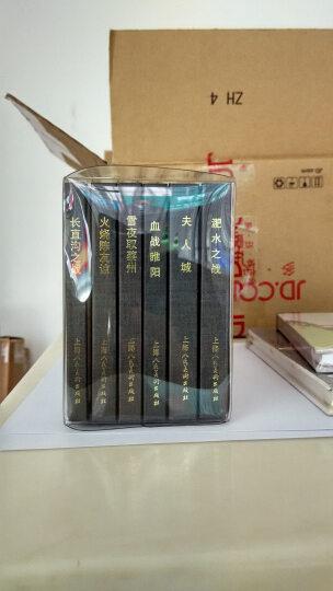 中国古代经典战役(套装共6册) 晒单图