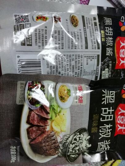 大喜大韩式黑胡椒酱100g意大利面酱牛排酱黑椒汁酱料腌料蘸料调味品 晒单图