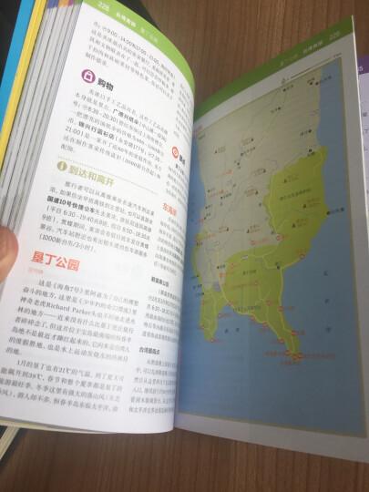 遇见台湾 我曾听过你的歌 晒单图