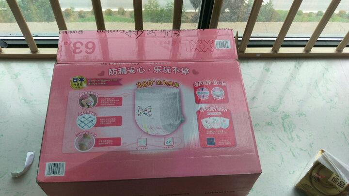 尤妮佳 妈咪宝贝(MamyPoko) 小内裤【女】加大号XL128片【12-17kg】婴儿尿不湿电商箱装 晒单图