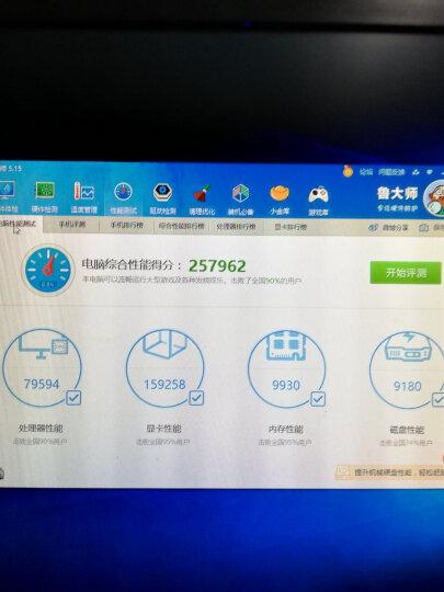 七彩虹 (Colorful) iGame1060 烈焰战神U-6GD5 GTX1060显卡 晒单图