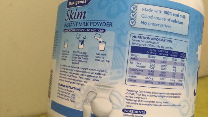 澳洲 美可卓(Maxigenes) 原装进口蓝胖子脱脂高钙速溶成人奶粉 1kg罐装 晒单图