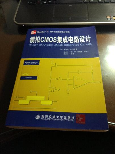 国外名校最新教材精选:模拟CMOS集成电路设计 晒单图