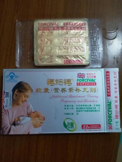 福施福胶囊孕妇叶酸片营养素品补充剂30粒 孕前中后哺乳期维生素 晒单图
