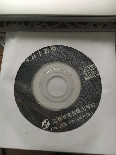 日语五十音图卡片(附CD光盘1张+五十音挂图1张) 晒单图