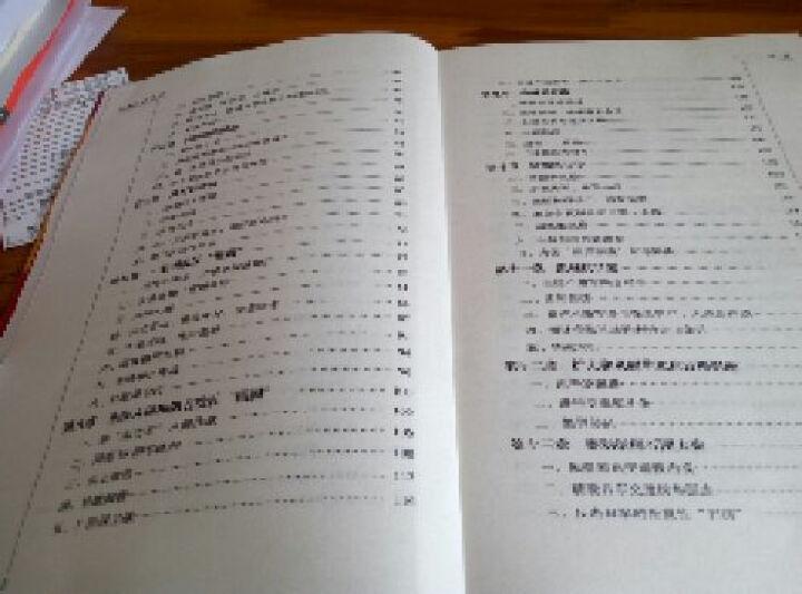军事家彭德怀(套装上下册) 晒单图
