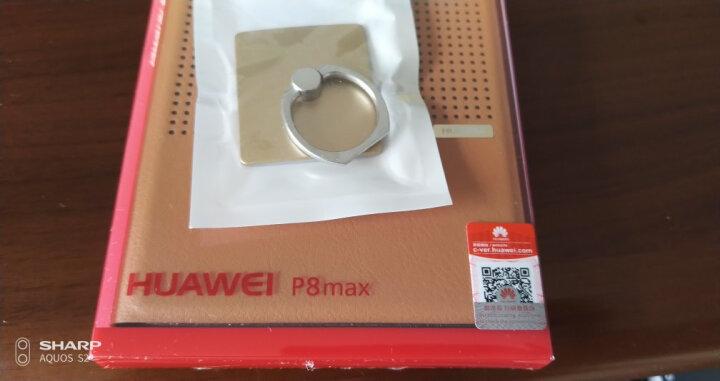 【京东限时达】 P8max原装皮套 手机套 超薄磁力点阵智能翻盖支架式 6.8寸保护壳 华为P8max原装皮套(马鞍棕)全新密封盒装带防伪 晒单图