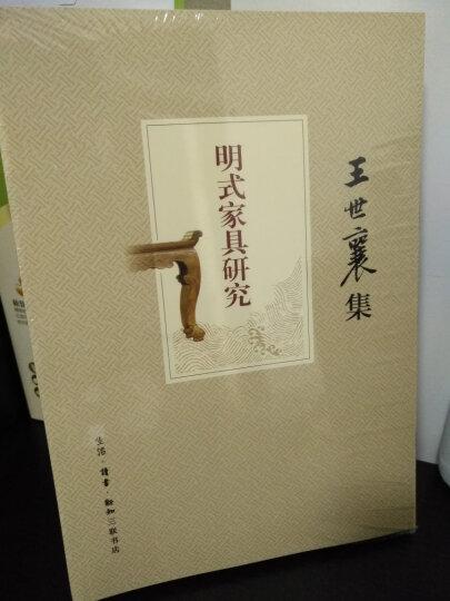 和与战的抉择:战后国民党的东北决策/中华史学丛书 晒单图