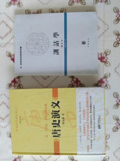 中国历代通俗演义(套装全11册) 晒单图