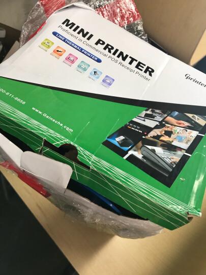 佳博(Gprinter)GP-3120TU 热敏条码打印机标签不干胶小票打印机二维码便携式 晒单图