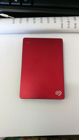 希捷(Seagate)2TB USB3.0移动硬盘 睿品系列 (自动备份 高速传输 兼容Mac) 中国红 晒单图