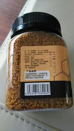五台山 蜜蜂园玉米蜂花粉500g 未破壁新鲜农家自产糯玉米花粉 花粉 晒单图