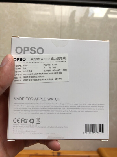 欧普索(OPSO) 苹果手表充电器 AppleWatch无线磁力充电线 1/2/3/4代通用 2米苹果手表充电线+送黑色底座 晒单图