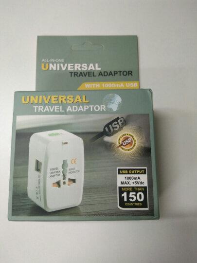 出国外旅行出差 美国英国欧州德国 日本 中国香港 标充电源转换器转换插头全球通用旅游多功能插座 白色+双USB 1A 晒单图