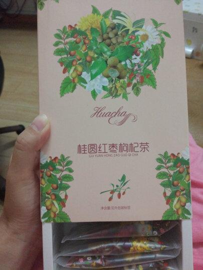 立远 花草茶 养生茶 精选薏米茯苓茶 陈皮 山楂 决明子 花茶组合 200g 晒单图