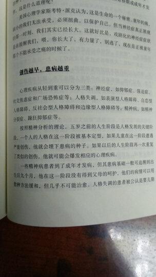 武志红心灵暖愈系列:身体知道答案+为何爱会伤人(套装共2册) 晒单图