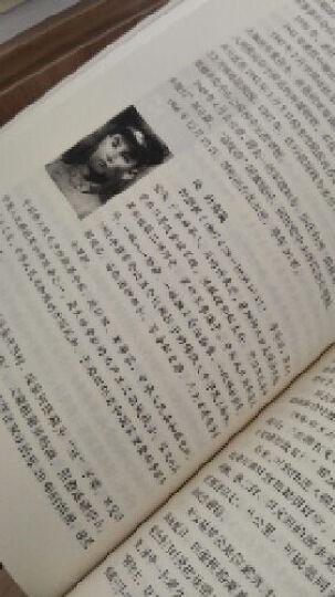 台儿庄大战之黄埔师生录(套装上下册) 晒单图