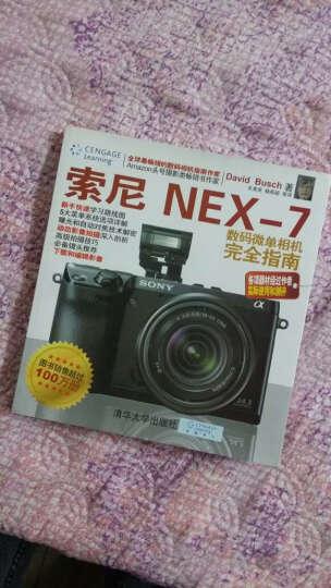 索尼NEX-7数码微单相机完全指南 晒单图