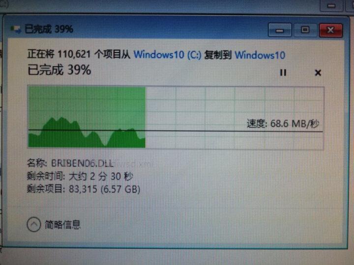KDATA 金田60G120G240G32G SSD固态硬盘SATA3笔记本台式机电子硬盘 非64G 32G 晒单图