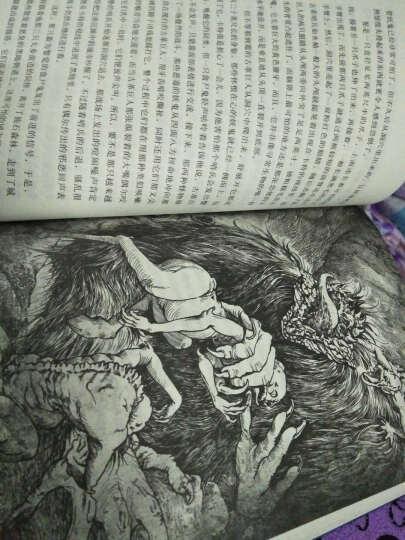 克苏鲁神话套装3册科幻小说 畅销外国魔科幻小说神话故事书籍 魔兽世界编年史游戏历史文 晒单图