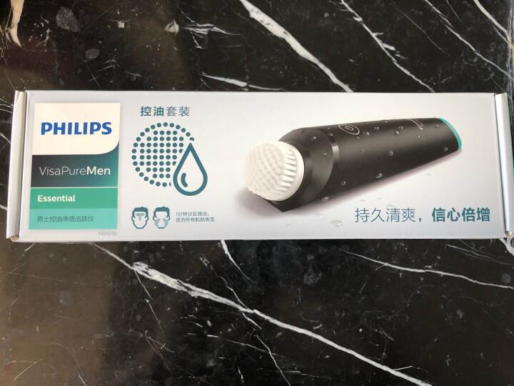 飞利浦(PHILIPS)男士洁面仪去黑头控油刷洗脸仪 MS5030/00控油浸透洁面仪 晒单图