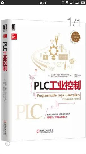 PLC工业控制 晒单图