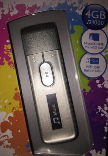 飞利浦(PHILIPS)SA5MXX04迷你MP3播放器学生英语 运动跑步随身听 直插式录音笔/U盘 银色+充电器 晒单图