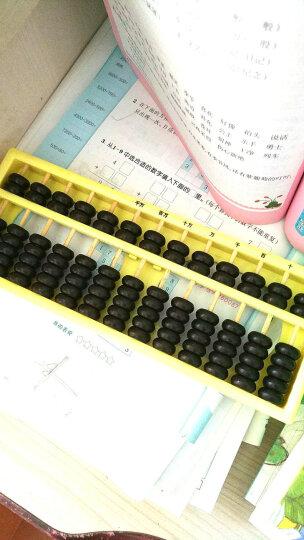 歌珊 13档 7珠 小学生课本练习 算盘 儿童珠心算 学生幼儿算盘 ABS材质 13档7珠 黄色 晒单图