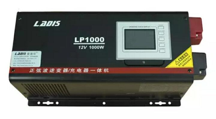 雷迪司(LADIS) 正弦波UPS电源逆变器LP-1000 1000W 直流DC 12V 晒单图