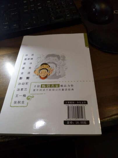 爸爸的秘密摄像机-中国儿童文学畅销名家精品童话 晒单图
