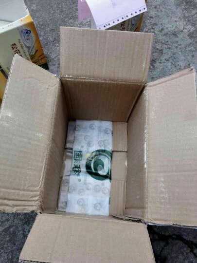 【有二维码】国珍松花钙奶粉 两盒 晒单图