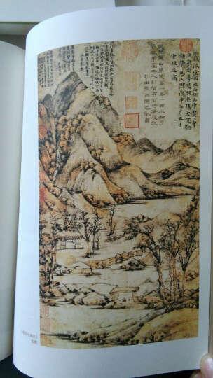 中国名画家全集(第1辑):吴昌硕 晒单图