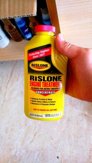 瑞斯隆(RISLONE)发动机阻漏保护剂 325毫升装(美国原装进口)燃油添加剂 处理烧机油防止渗漏保护型34209 晒单图