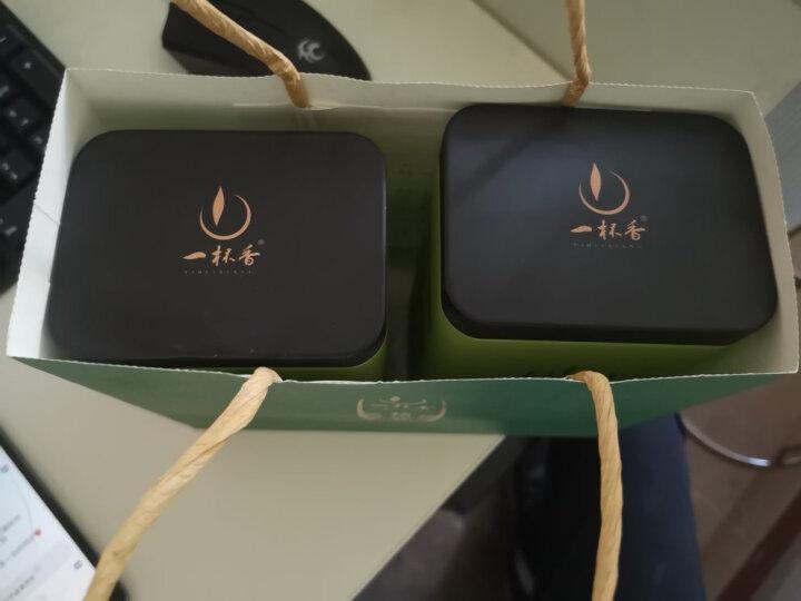 2019新茶明前龙井茶绿茶春茶上市2盒共200克礼盒装 一杯香茶叶新茶龙井绿茶散装 晒单图