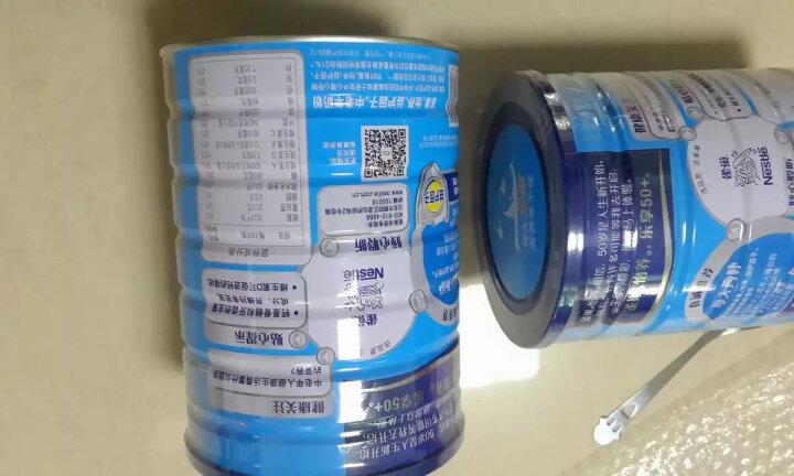 雀巢(Nestle) 奶粉礼盒 送礼物长辈 怡养中老年奶粉益护因子配方听850gx2 晒单图