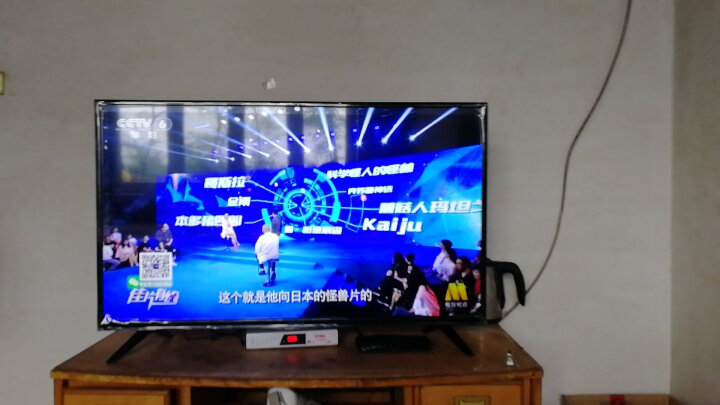 康佳(KONKA) LED43E330C 43英寸 蓝光节能窄边全高清液晶电视 晒单图