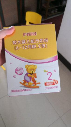 伊利奶粉 金领冠睿护系列 较大婴儿配方奶粉 2段900克(6-12个月适用) 新西兰原装进口新老包装随机发货 晒单图