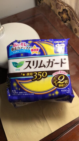 花王乐而雅夜用超吸收卫生巾35cm 13片*4包(日本原装进口) 晒单图